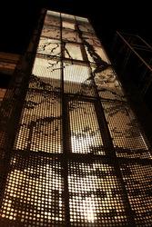Перфорированные фасадные панели,  Ашхабад